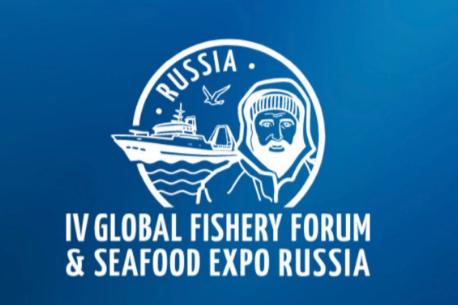 8-10 сентября 2021 года в г. Санкт-Петербурге пройдёт IV Международный рыбопромышленный форум и Выставка рыбной индустрии, морепродуктов и технологий SEAFOOD EXPO RUSSIA 2021