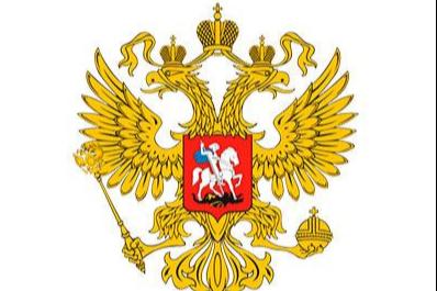 ПП РФ от 19.10.2020 № 1705