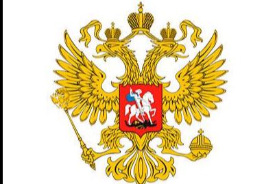 ПП РФ от 18.03.2020 № 297