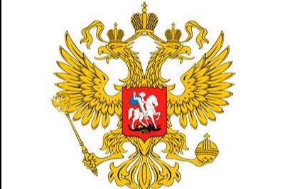 ПП РФ от 02.04.2020 № 409