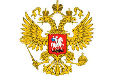 Приказ Минэкономразвития России от 29.11.2019 № 773