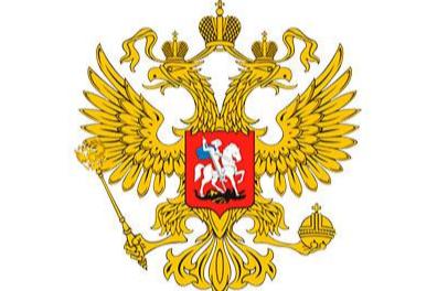 ПП РФ от 19.10.2020 № 1704