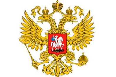 Приказом Министерства от 07.08.2020 № 208