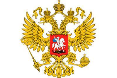 ПП РФ от 09.06.2021 № 878