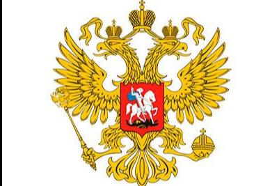 Распоряжение Правительства РФ от 10.04.2020 № 973-р