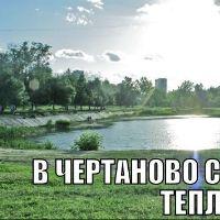 Галина Пивоварова