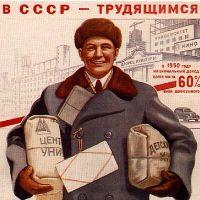 Андрей Дерипаскин
