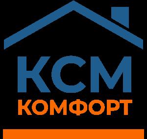 КСМ-Комфорт