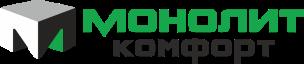 МонолитКомфорт