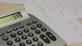 Житель МКД пытался оспорить в ВС РФ формулы расчёта платы за тепло