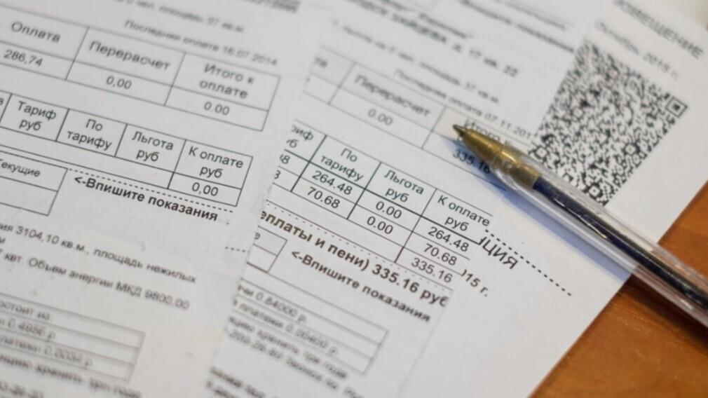 УО Барнаула попросили вычислительный центр сделать квитанции проще