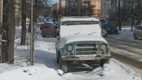 В Самаре РСО будет искать должников по номерам автомобилей