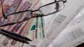 Совет Федерации поддержал запрет рекламы на квитанциях ЖКХ
