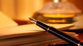 Статус ТОС предлагается закрепить в Гражданском кодексе РФ