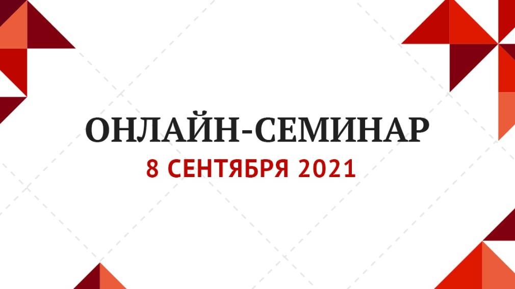 Рекомендации для РСО: установка ПУ, перерасчёты, решение конфликтов