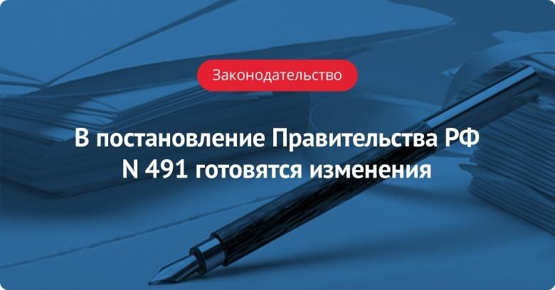 Обжалование постановления прокурора об отмене о передаче по подследственности