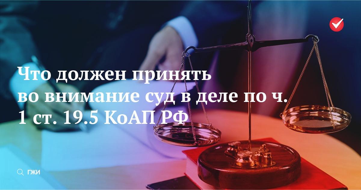 Отмена предписания Государственной жилищной инспекции.