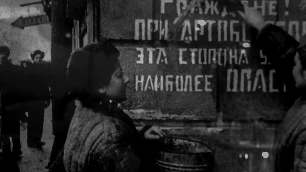В Петербурге почтили память работников ЖКХ блокадного Ленинграда