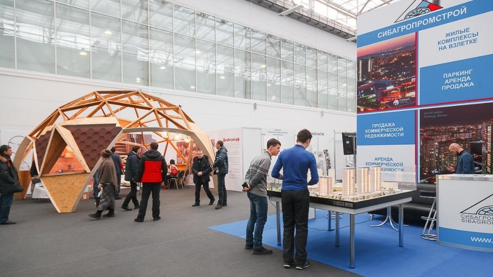 XXVII специализированная выставка «Строительство и архитектура»