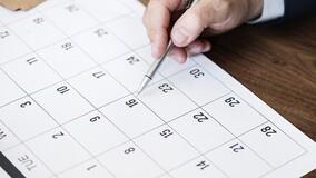 В какие сроки вступают в силу разные нормативно-правовые акты