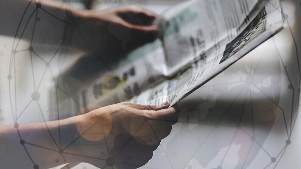 Неделя в ЖКХ: умные счётчики, износ коммунальных сетей и плата за ЖКУ