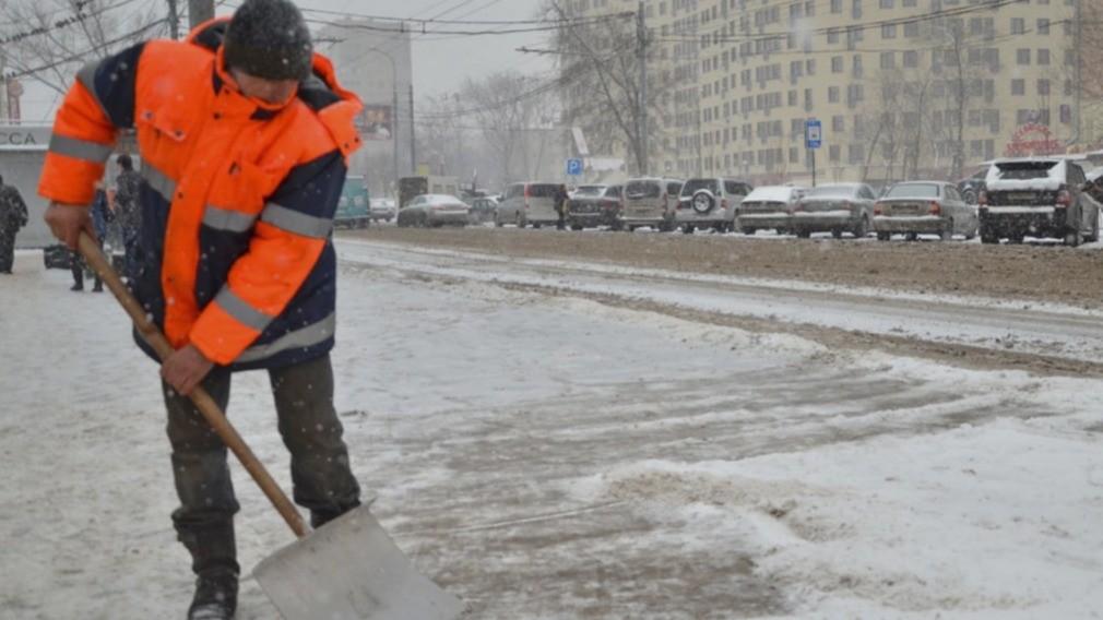 В Улан-Удэ объявили конкурс профмастерства среди работников УО