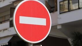 УО перекрыла временную парковку, чтобы повлиять на должников