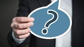 Приглашаем 4 сентября на онлайн-планёрку: задайте ваш вопрос