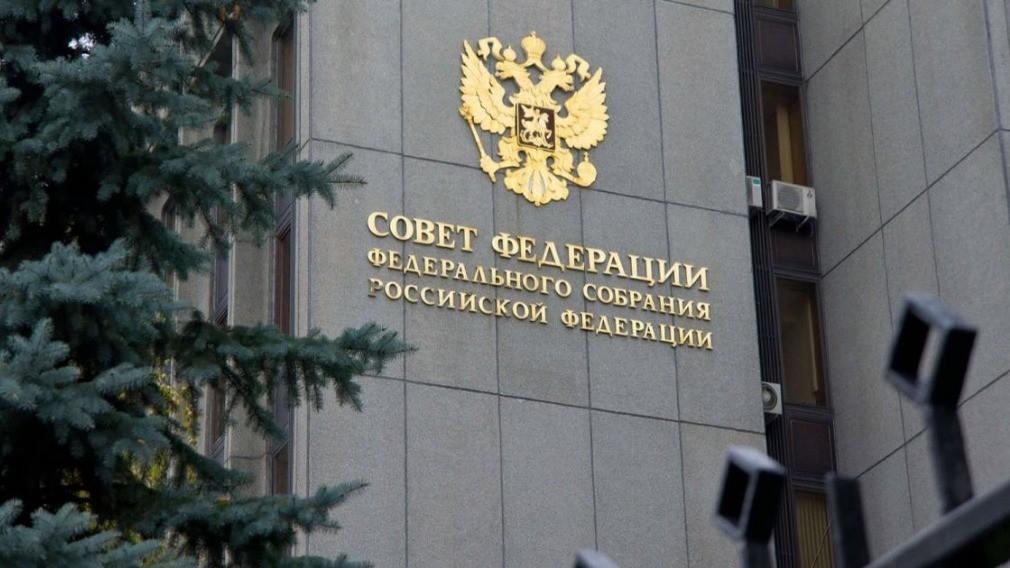 Совет Федерации принял законопроект о прямых договорах