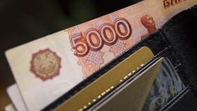 В июне количество оплат за ЖКУ снизилось на 31% из-за коронавируса