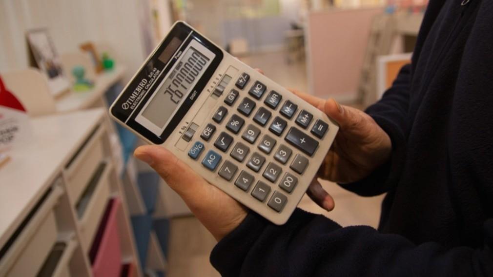 Регионы смогут сами решать, как рассчитывать плату за КР на СОИ