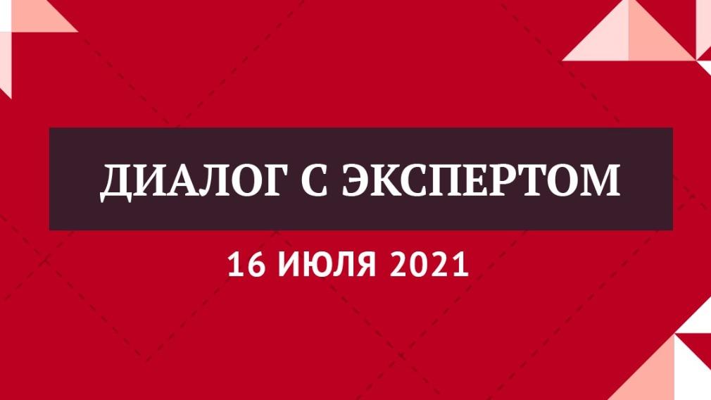 Ассоциации «Р1» полтора года. Подводим промежуточные итоги и рассказываем о № 248-ФЗ о госжилнадзоре