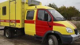 Новые правила работы аварийно-диспетчерской службы в МКД