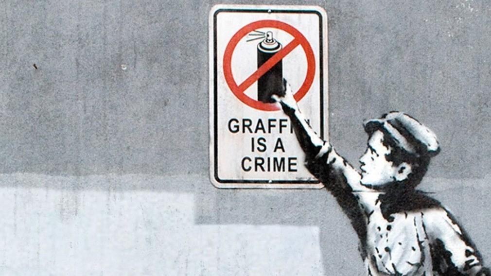 Должна ли управляющая организация стирать граффити со стен дома