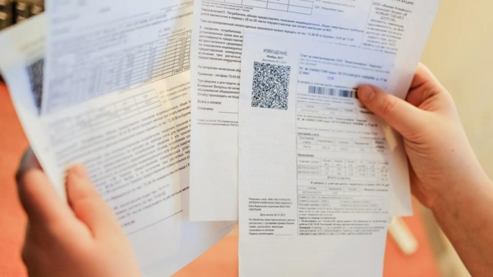 Прокуратура разрешила спор УО с жителями МКД об электронных счетах