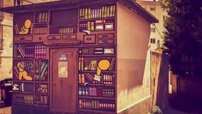 Можно ли размещать на придомовой территории объекты торговли