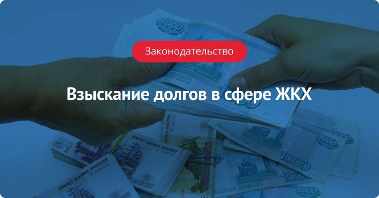миг кредит официальный сайт личный кабинет погасить онлайн займ