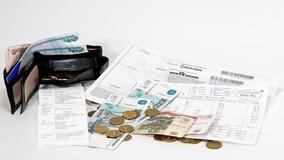 Совет Федерации вернётся к вопросу о рекламе на квитанциях ЖКХ