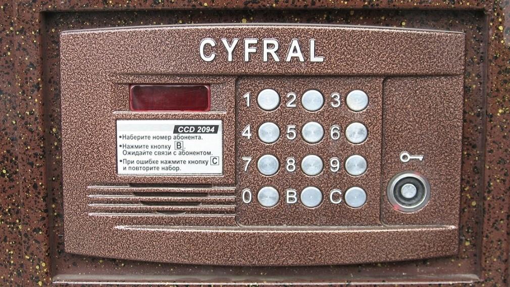 УО накажут за незаконное начисление платы за обслуживание домофона