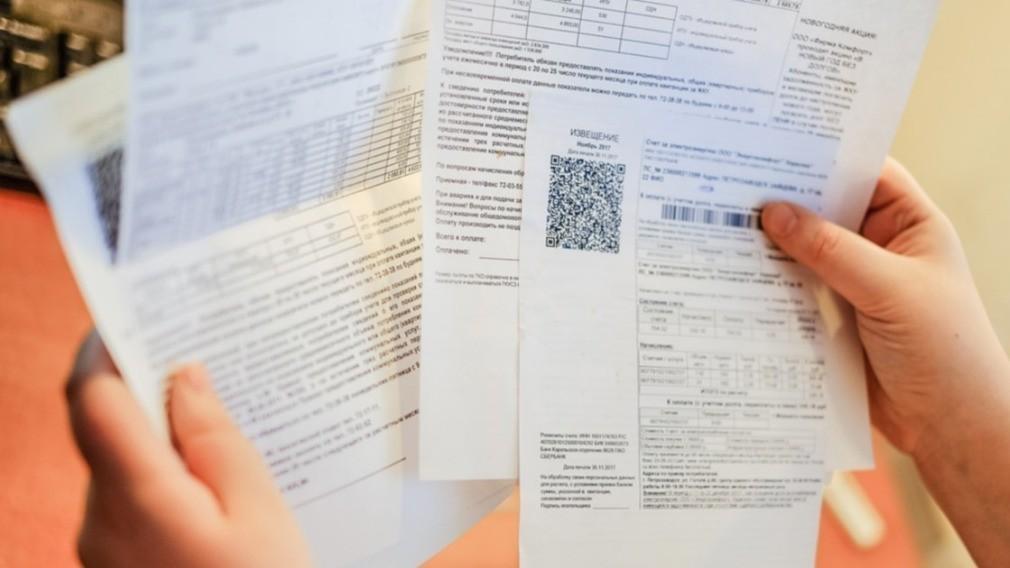 РСО Мурманска делают возврат доначисленных денег за отопление