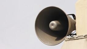 Введён запрет на трансляцию аудиорекламы с оборудования на МКД