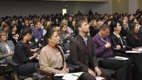 Форум «Мой бизнес»: как создать и привести к успеху бизнес-проект