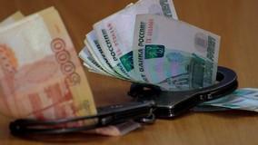 Бывший инспектор ГЖИ осуждён за получение взятки от директора УО