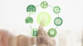 Экологические стандарты: понятие и опыт применения в ЖКХ регионов