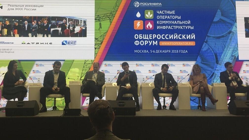 Минстрой РФ разработал проект стандарта «умного» города