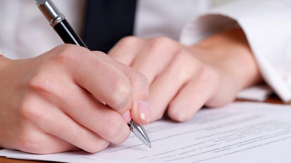 Изменится порядок подачи документов для внесения изменений в ЕГРЮЛ