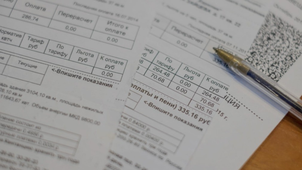 УО начислили жителям Ставрополья лишних 18 миллионов рублей за КУ