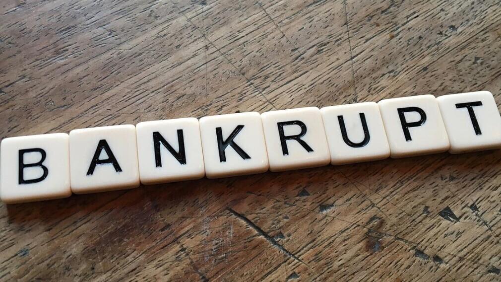 Особенности регулирования банкротства организаций рынка ЖКХ
