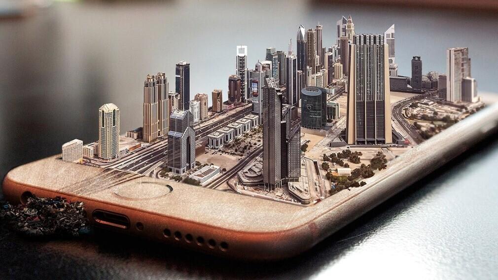 Бизнес-форум «Smart City & Region»: опыт внедрения «умных» решений