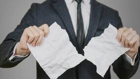 За что аннулируют лицензии управляющих организаций в 2018 году